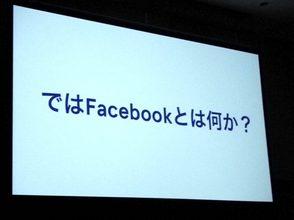 fMC Tokyo:話は聞こう。しかし従う必要もない
